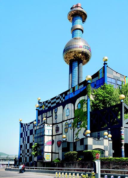 Hundertwasser Spittelau Vienna