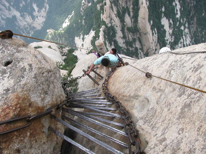 Huashan Mountain stairs to the top