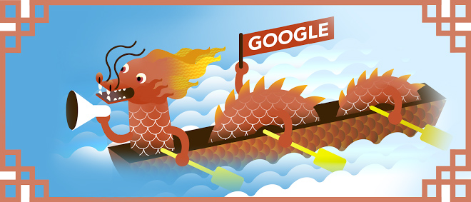 Dragon Boat Festival 2014 doodle