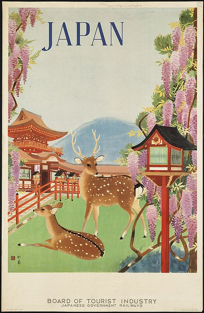 Japan retro post card