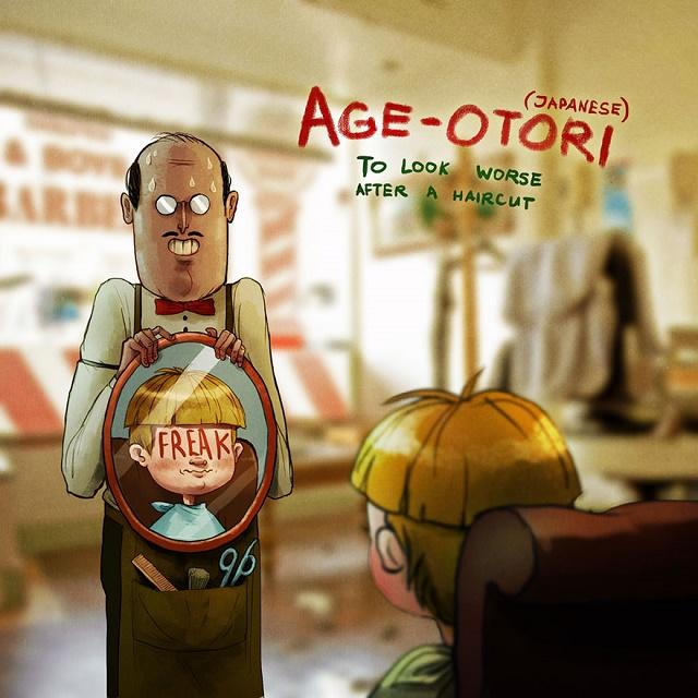 cute-illustrations-untranslatable-words-marija-tiurina Age-Otori