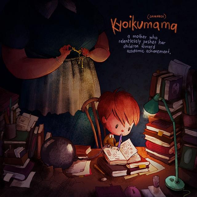 cute-illustrations-untranslatable-words-marija-tiurina Kyoikumama