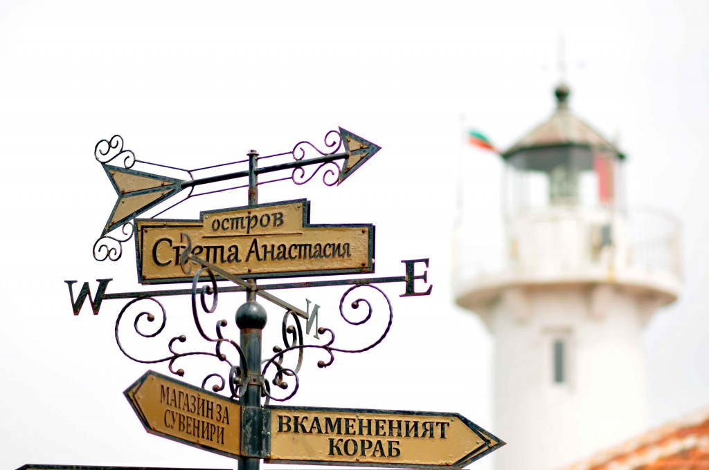 St. Anastasia The Bulgarian Island Of Freedom interesting street signs