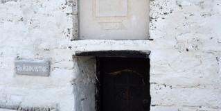 Ancient Bulgarian Chapel St. John