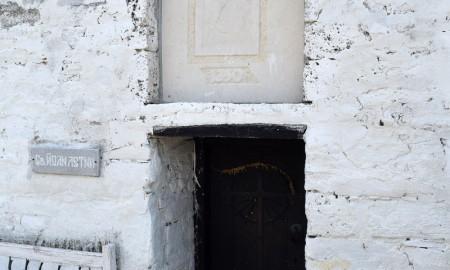Ancient Bulgarian Chapel St. Joan door of the chapel beautiful chapel