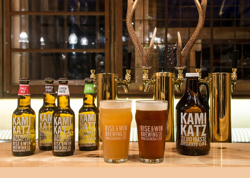 Kamikatz-Public-House-zero-waste-building-from-recycled-garbage-facade-Japan-town-Kamikatsu-tasting-bar-beer-bbq