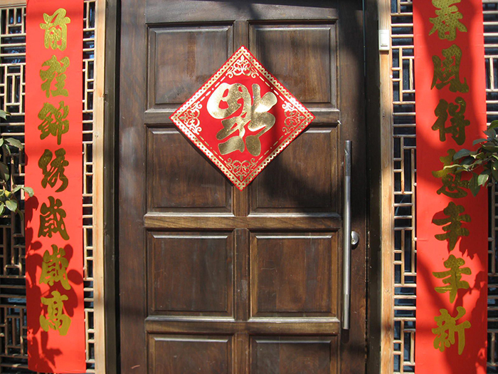 China-New-year-Tradition-for-Good-Luck-Red-Door