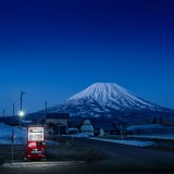The Charm of Japan's Vending Machines