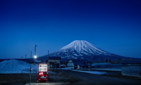 Lonely vending machine in the middle of nowhere in Japan