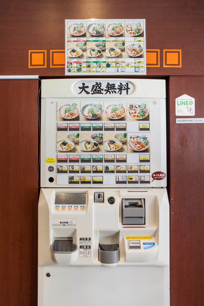 Ramen-Vending-machine-in-Japan