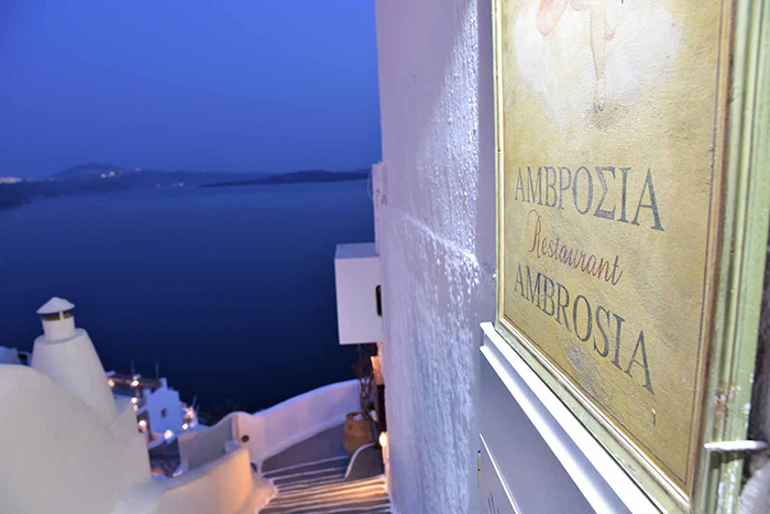 The entrance of Ambrosia restaurant Santorini