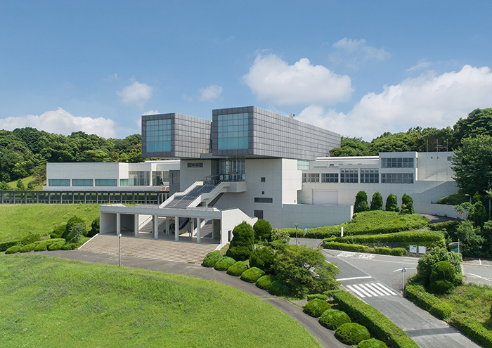 Kitakyushu Municipal Museum in Japan placed in a nature full area