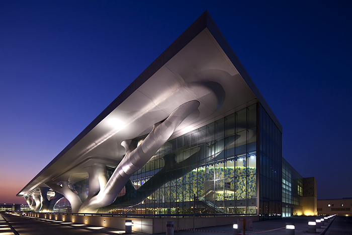 National Convention Center in Qatar and its evening lights
