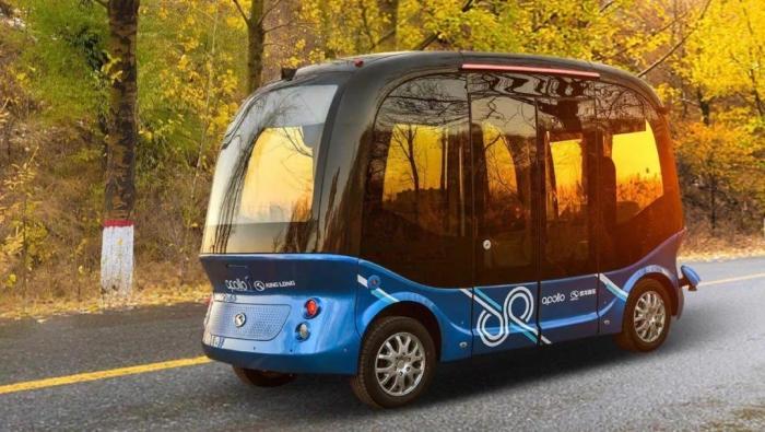 autonomous bus in Japan