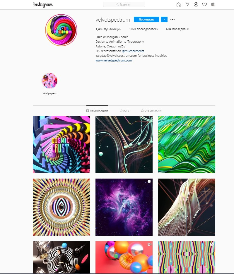 Best Instagram Artists Velvet Spectrum Instagram profile with 3D designs and abstract art